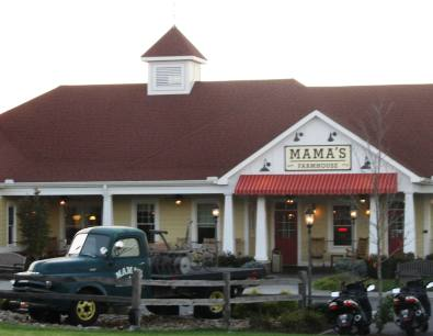If you're looking for country cooking among Pigeon Forge Restaurants Mama's Farmhouse is one of the best!