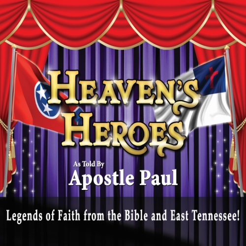 The Christian Drama Heaven's Heroes compares modern day heroes to those during Bible times.