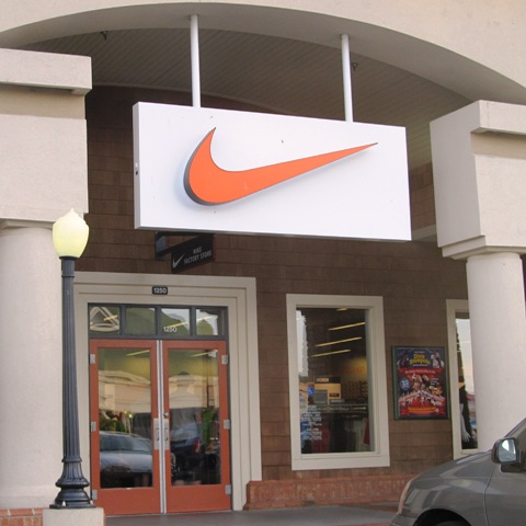 Your trip is not complete without Pigeon Forge shopping the Nike store.